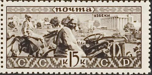 Uzbeks (1933)