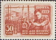 War Effort (1942-43)