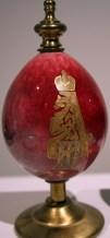 Presentation Easter egg (cipher of Alexander III), c. 1890