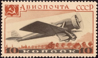 Jubilee Aviation Exhibition, Moscow, Nov. 15-20 (1937)