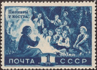 Activities of Young Pioneers (1948)
