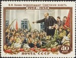 30th Anniversary of Lenin's Death (1954)