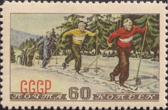 'Skiing', Winter Sports (1952)