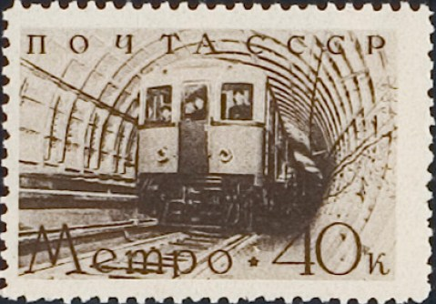 Second line of the Moscow subway opening (1938)