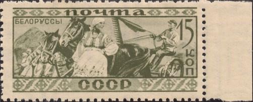 Byelorussians (1933)