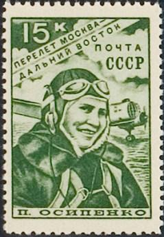 Paulina Osipenko (1939)