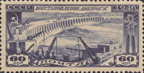 Dnieper Hydroelectric Station (1946)