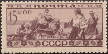 Ukrainians (1933)