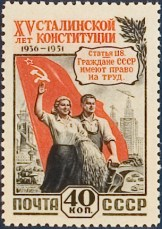 15th Anniversary of Stalin's Constitution (1952)