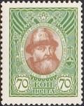 Michael Feodorovich (1913)