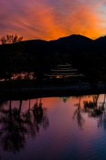 Santee Lakes Gazebo Sunset