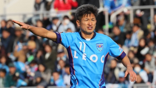 Kazuyoshi Miura - Player profile 2021 | Transfermarkt