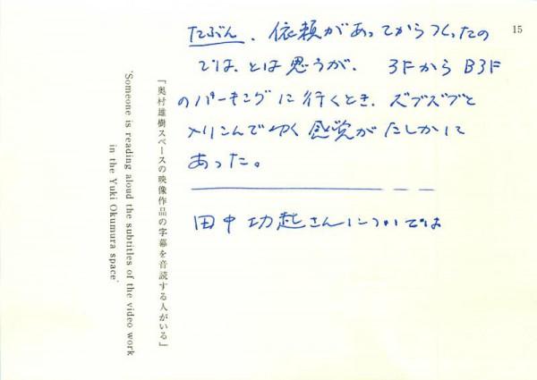 20130212_MOT_10