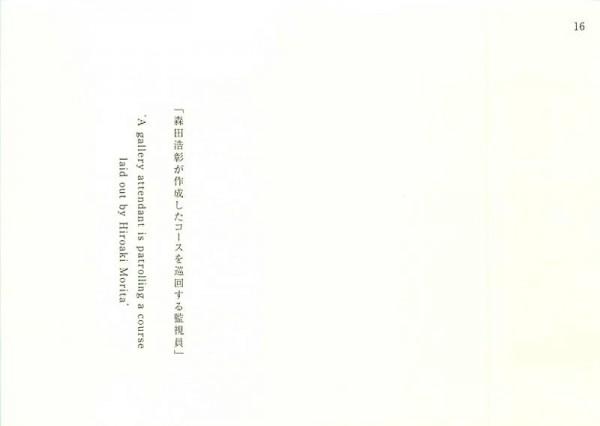 20130212_MOT_11