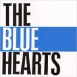ブルーハーツのアルバムレビュー!「THE BLUE HEARTS」