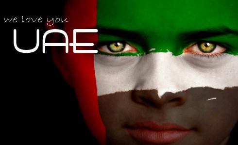uae-national-day-love