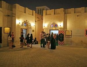 sharjah-caligraphy-museum