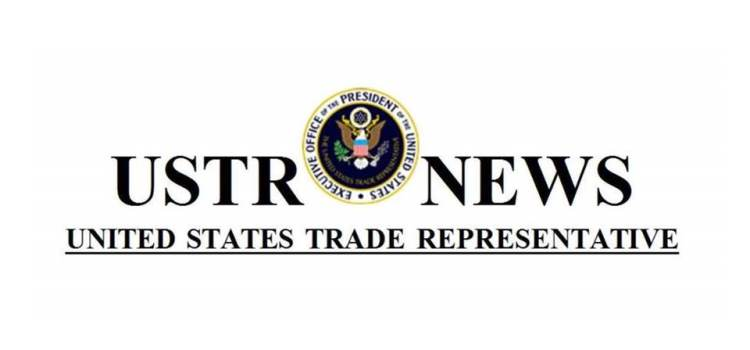 Joint Statement of the U.S-Tunisia Council on Trade and