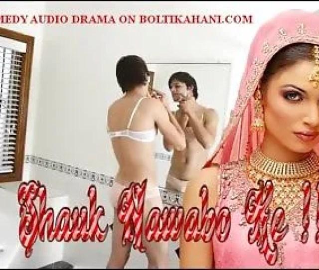 Indian Crossdresser Husband Hindi Dirty