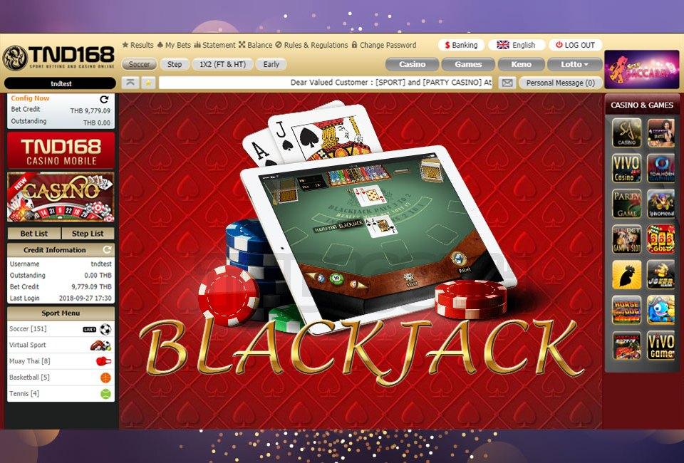 วิธีเล่น Blackjack