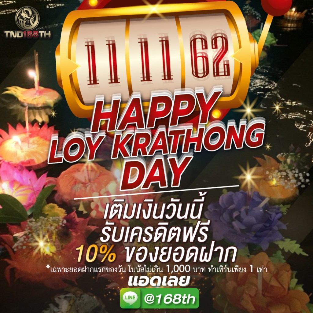 Loy Kratong Festival TND168 free 10%