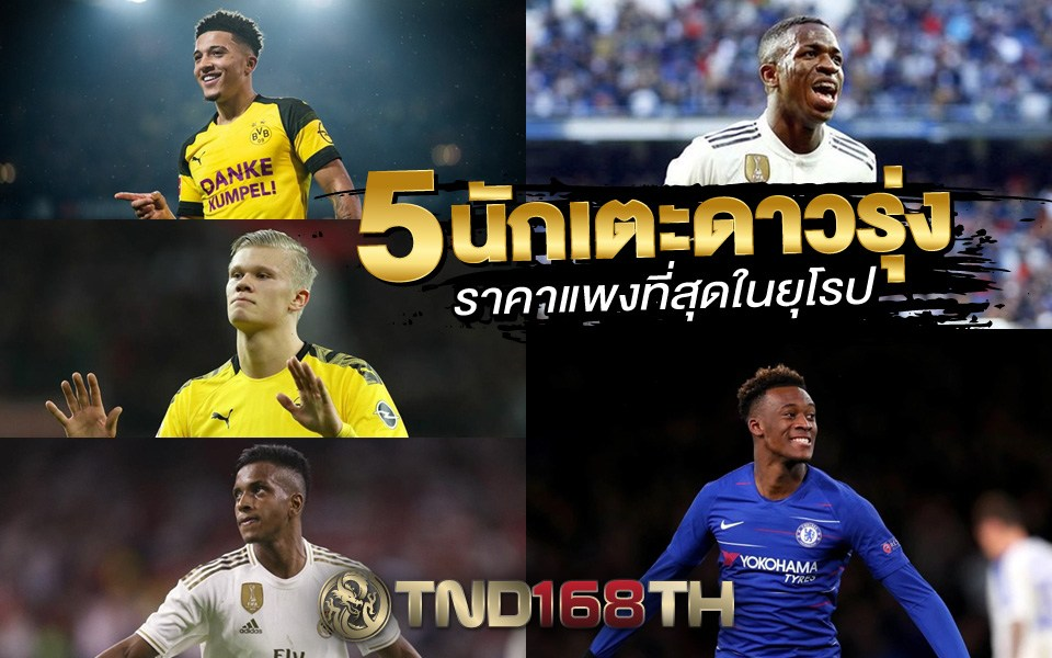 5-richest-footballres-in-Europe_TND168TH