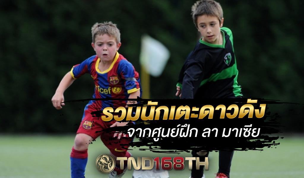 Malasia_Football-Player
