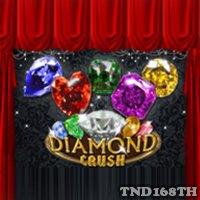 สล็อต Diamond cruush