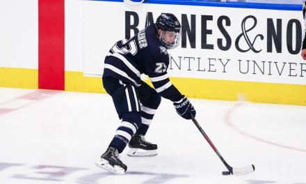Bentley bests UNH
