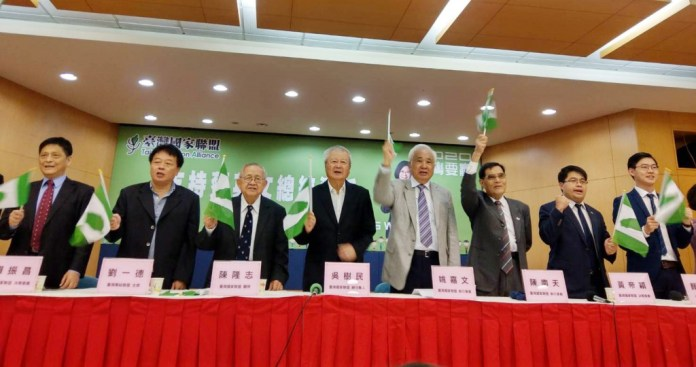 Taiwan Nation Alliance holds press conference on Nov. 5. (CNA photo)