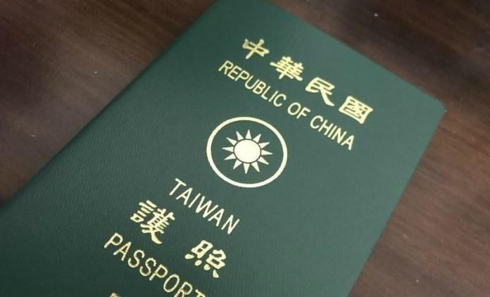Taiwan passport.