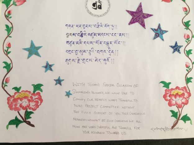 message of congratulations, Tibetan Nuns Project