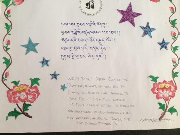 message of congratulations, Tibetan Nuns Project