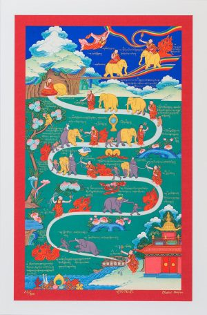 Meditation Thangka-unframed