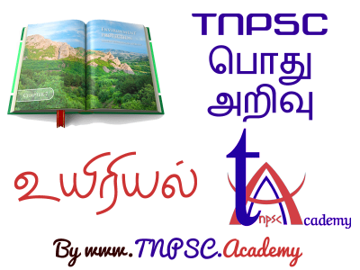 Download TNPSC Monthly Current Affairs Compilation in PDF