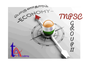 Group 2 Economy Tamil