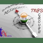 Group 2 Economy Tamil