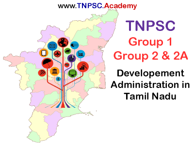 Development Administration in TN