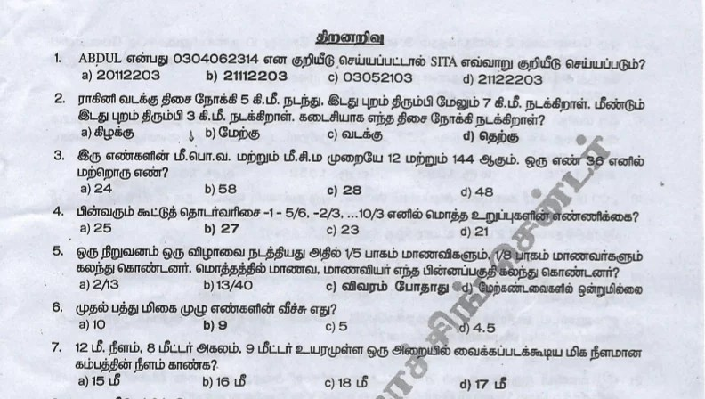 TNPSC APTITUDE MODEL QUESTION 03.12.2017