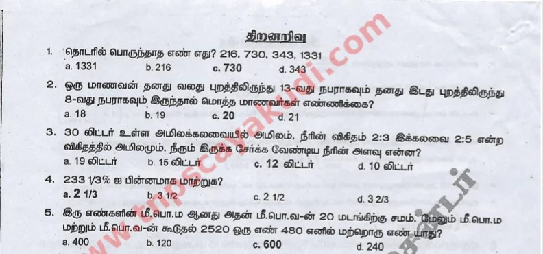 TNPSC APTITUDE MODEL QUESTION 24.12.2017