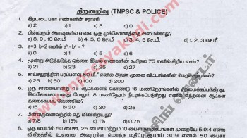 TNPSC APTITUDE MODEL QUESTION