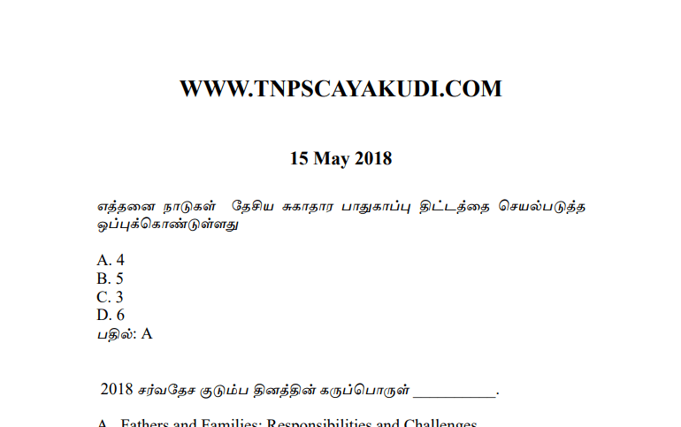 TNPSC Current Affairs 15 May 2018