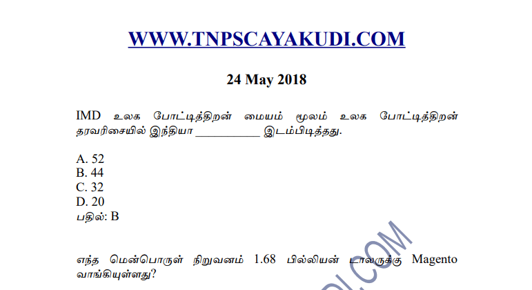 TNPSC Current Affairs 24 May 2018