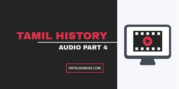 TNPSC Online Coaching Tamil History Audio Part 4