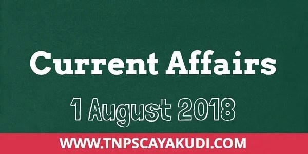 TNPSC Current Affairs Tamil 1 August 2018