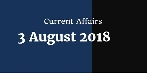 TNPSC Current Affairs Tamil 3 August 2018