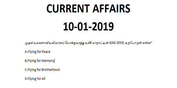 Current Affairs 10-01-2019
