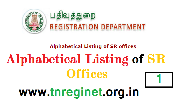 Alphabetical Listing of SR offices - tnreginet-net-in - 01