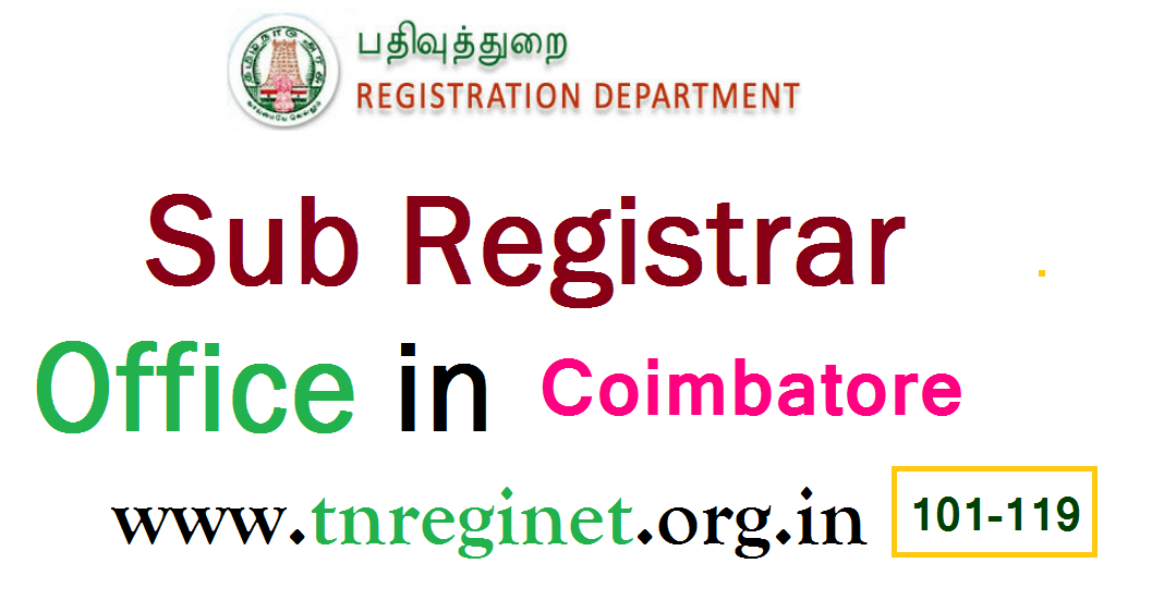 Sub Registrar Office in Coimbatore - tnreginet-org-in 01