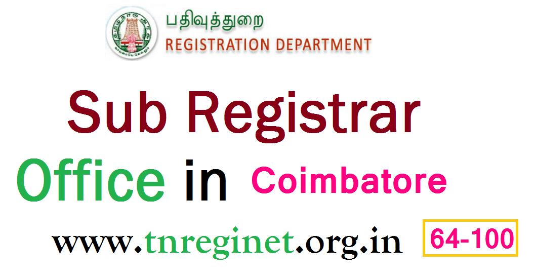 Sub Registrar Office in Coimbatore - tnreginet-org-in